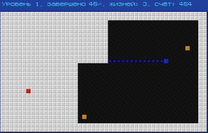 игра Xonix скачать - фото 2